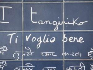 Ti voglio bene - I love you in Italian