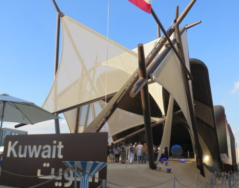 Kuwait looked like desert tents. Long entry line here, too.