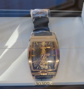 CHF 30,300 watch available at the highest watch shop in Europe.